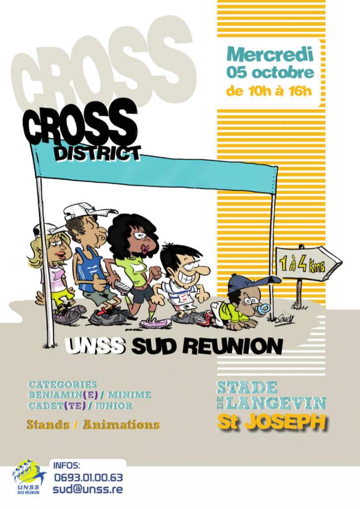 cross_district_2016